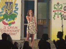 Валентина Пугач - Не дощ, не сніг, 24.08.2016